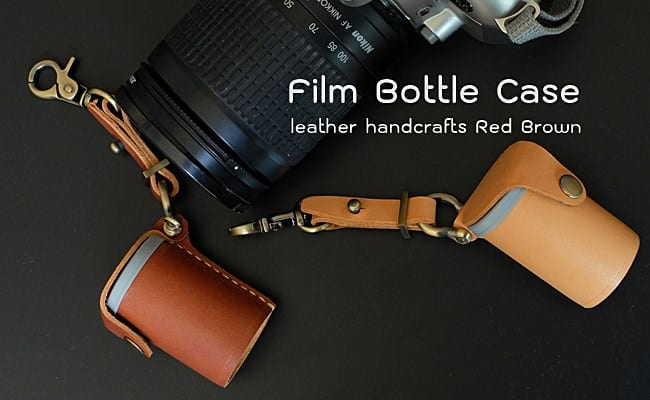 film case leather defender1